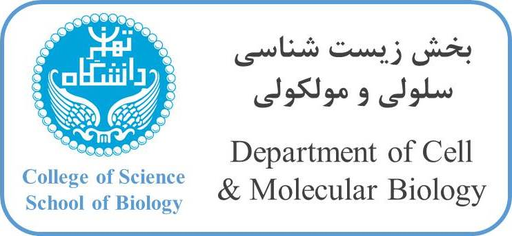 cell mol biology biology
